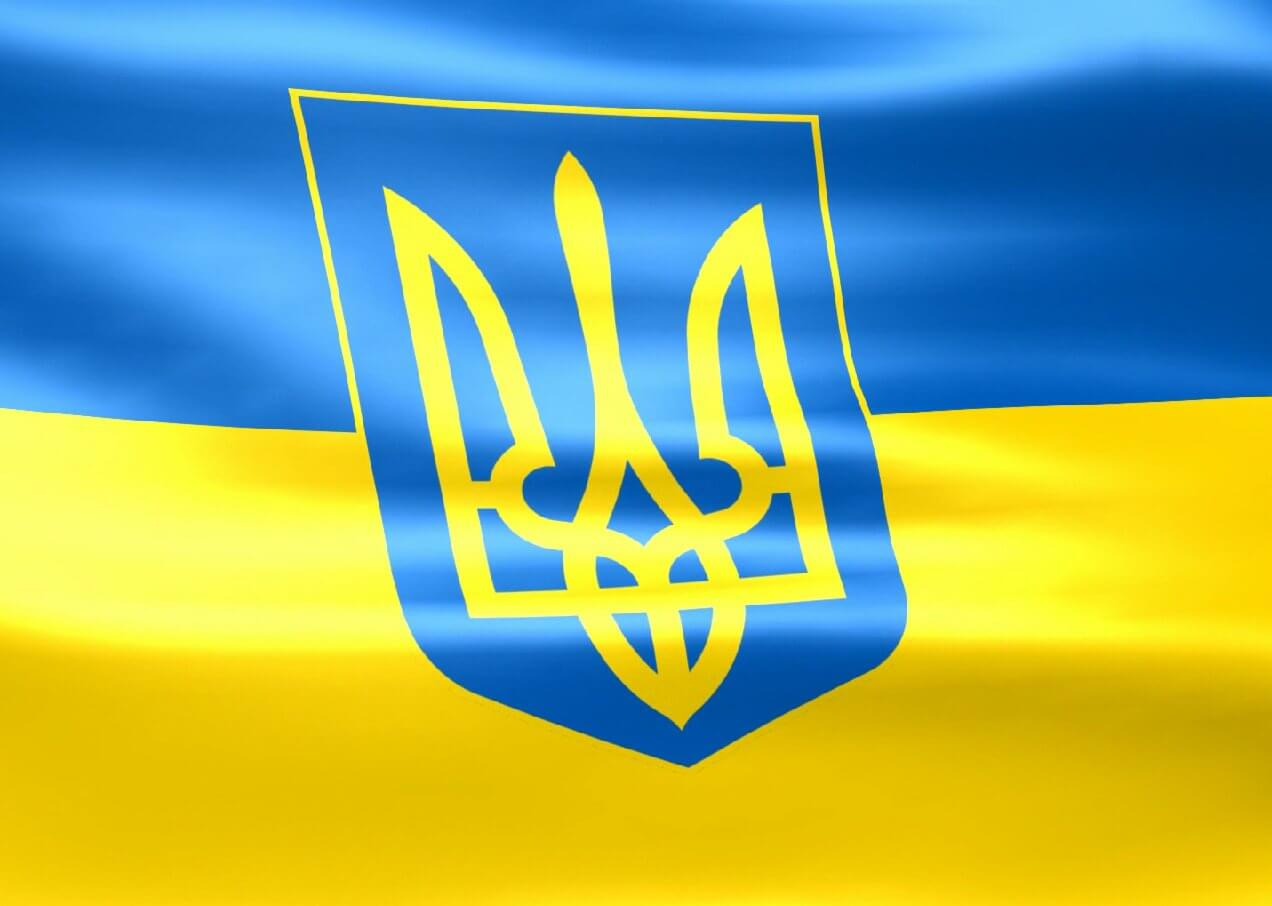 Constitution Day in Ukraine