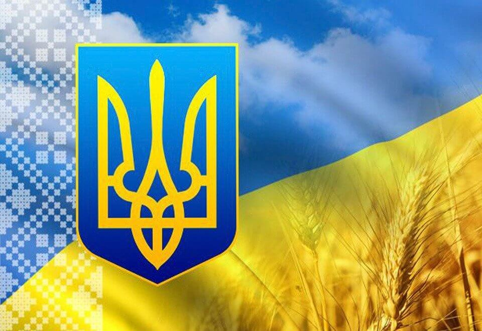 Defenders' Day in Ukraine